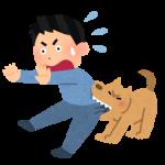 犬が人にかみついているイラスト