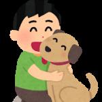 犬と人が仲良くしているイラスト
